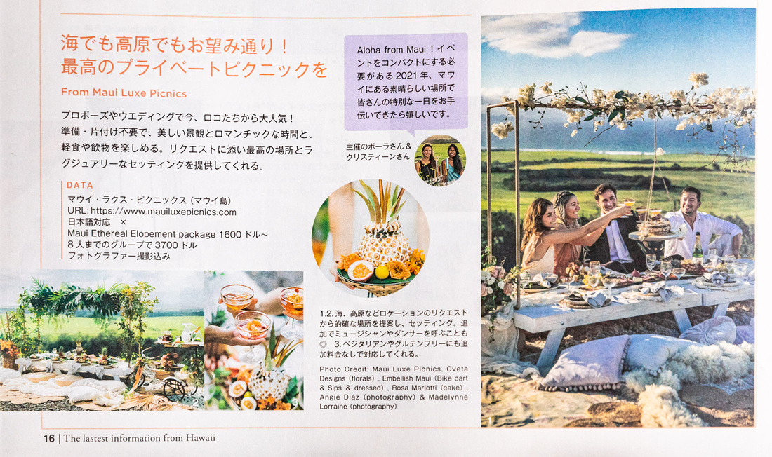 japan-mag-wedding-feature-002